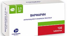 Доказательная инициация варфарина кумадина