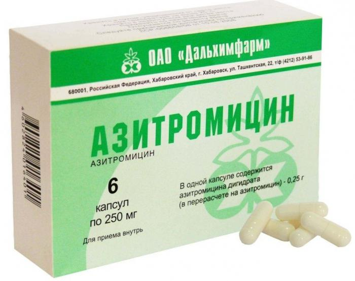 Азитромицин секс