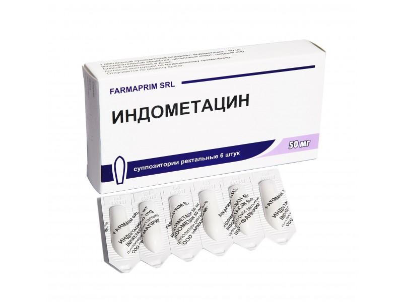 препараты оксибутинин