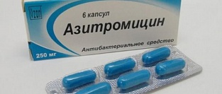 Азитромицин и риск внезапной смерти